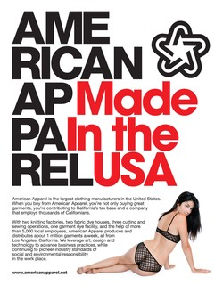 PMade 