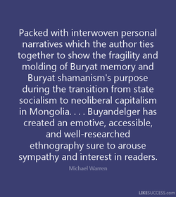 Packed with interwoven personal 