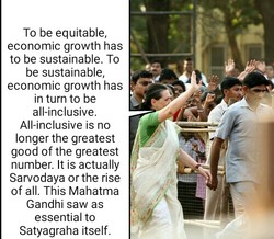 To be equitable, 