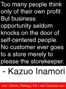 Too many people think 