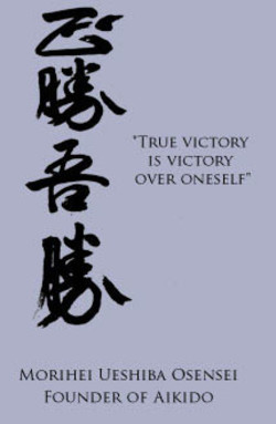 •TRUE VICTORY 