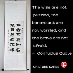 The wise are not 