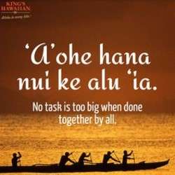 'Cl'ohe hana 