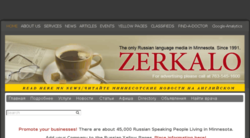 The Russian language meda in Minnesota. Since 1991. 