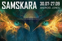SAMSKARA 