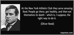 At the New York Athletic Club they serve amazing 