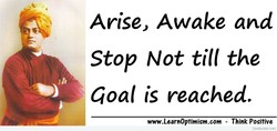 Arise, Awake and 