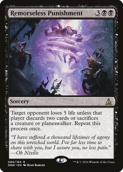 Remorseless Punishment 