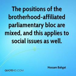 The positions of the 