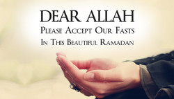 DEAR ALLAH 