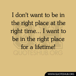 I don't want to be in 