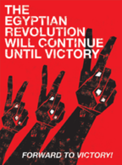 Quotes About 25 January Revolution 19 Quotes