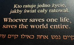Kto ratuje jedno iycie; 