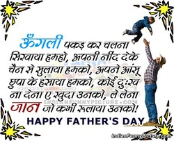 m 