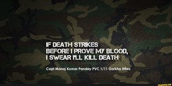 IF DEATH STRIKES 