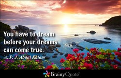 You have t r 