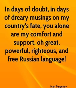 In days of doubt, in days 
