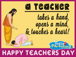 a teacuen 