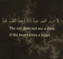 The eye does not see a flaw, 