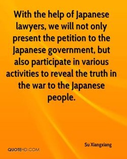 With the help of Japanese 