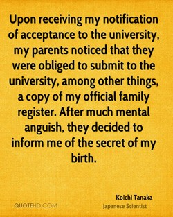 Upon receiving my notification 