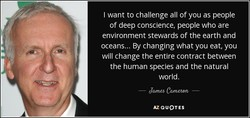 I want to challenge all of you as people 