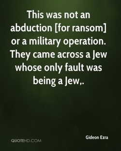 This was not an 