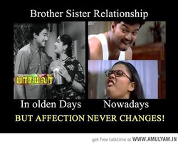 Brother Sister Relationship 