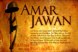 AMAR 
