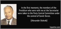 In the first moments, the members of the 