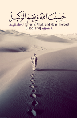 Suffci6nt tor us is Allah, and He is the best 