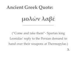Ancient Greek Quote: 