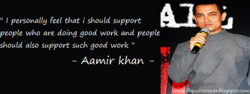 I fee( that i should support 