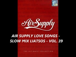 TUL 