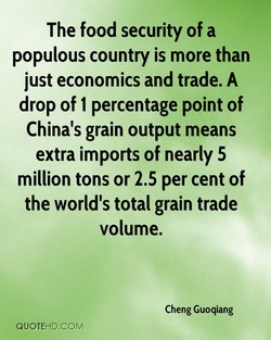 The food security of a 