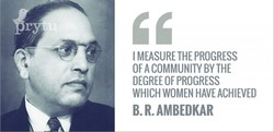 I MEASURE THE PROGRESS 