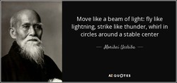 Move like a beam of light: fly like 