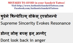 MISTAKES TO AVOID in your Sanskrit T attoo! 