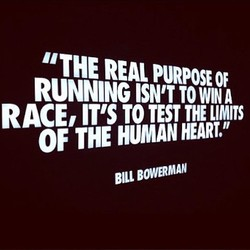 UTHE REAL 