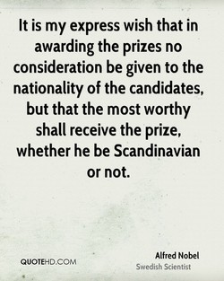 It is my express wish that in 