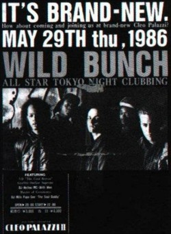 IT's BRAND-NEW. 