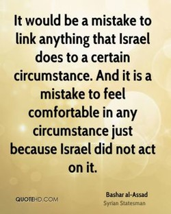 It would be a mistake to 