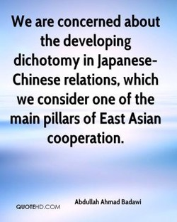 We are concerned about 