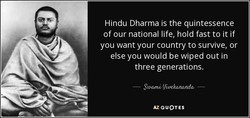Hindu Dharma is the quintessence 
