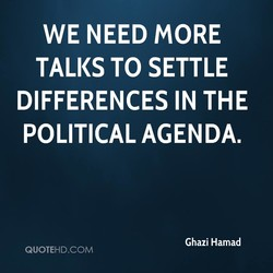 WE NEED MORE 