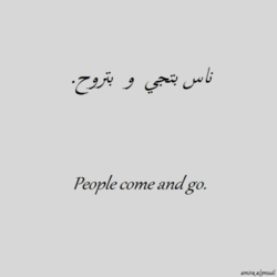 People come and go.