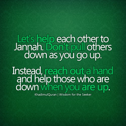 Let's heb each other to 