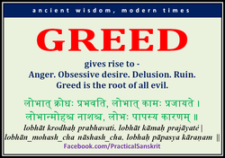 ancient wisdom, 