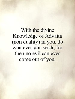 With the divine 