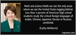 Math and science fields are not the only areas 